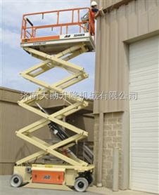 供应云南升降机 升降平台 升降货梯