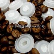 无油V3膜阀 供应20公斤饲料发酵袋 纸塑复合塑料袋排气阀