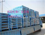 现货*波纹板钢托盘 钢托盘生产 南京钢托盘 钢制托盘 铁托盘