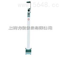 河南HGM-6型光電體檢機,光電自動身高體重秤廠家