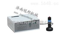 DGYF-500D型铝箔封口机