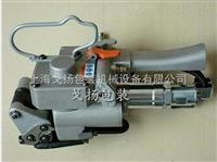 CMV(XQD)-19/25气动(PET塑钢带)打包机