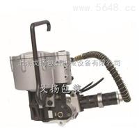KZ-32/19G型气动组合式钢带打包机