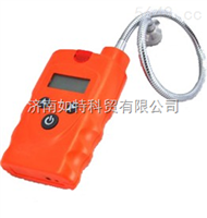 合肥便携式气体检测仪销售电话|有毒有害气体检测仪—如特安防
