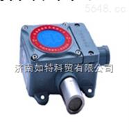 山西工业用的甲烷气体探测器|甲烷气体泄漏报警器厂家