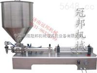 双鸭山灌装机-防晒霜灌装机-乳液灌装机