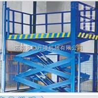 天助供应吐鲁番升降机 升降平台 升降货梯