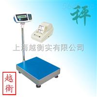 衢州150kg带打印电子台秤优质供应商