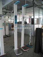 北京DHM-200超聲波體檢秤低價銷售