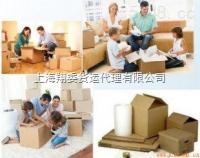 上海到温哥华长途搬家 温哥华钢琴托运提供包装托运