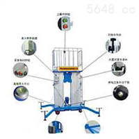 供应铝合金式液压升降平台