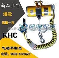 100kg韓國KHC氣動平衡器,精密機械設備,自鎖功能