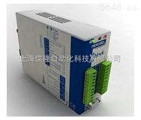 上海儒隆供应法国Merobel制动器