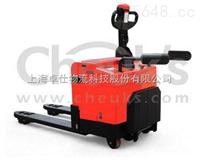 上海卓仕全电动搬运车--LPT20-AC-EPS