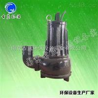江蘇南京古藍廠家生產WQ0.75KW污水池潛水泵 低能耗 低噪音