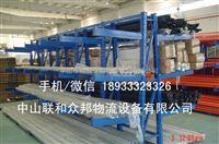 江门货架工厂直销(新型悬臂重力式货架)江门货架厂仓库二层搭建