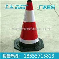 橡胶路锥 安全设施 路锥