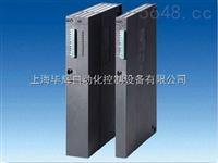 西门子CPU416中央处理器