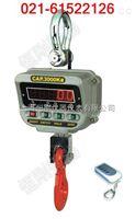無線打印行車電子秤,耐高溫吊磅稱