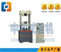 100吨钢绞线试验机中创优惠价格